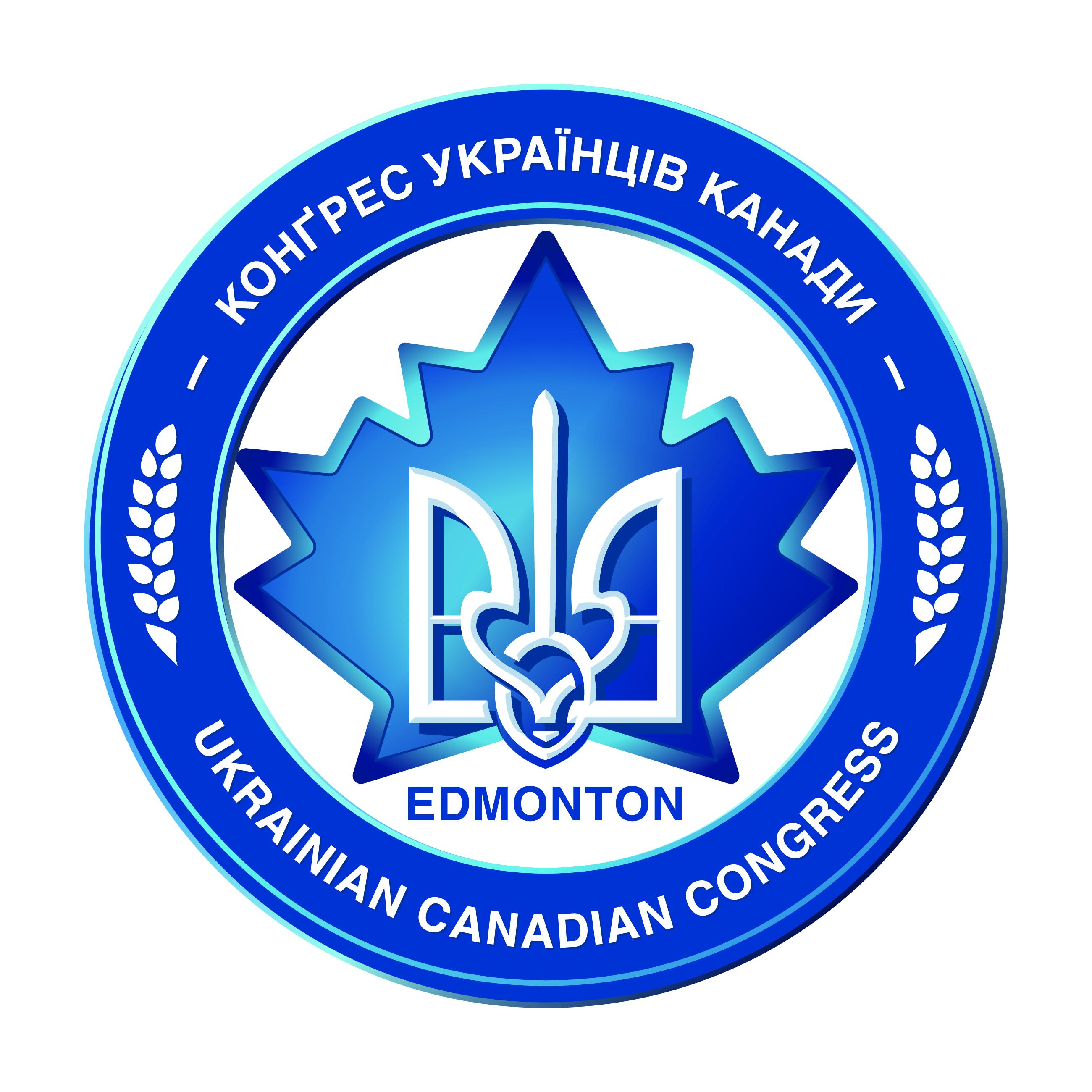 Logo kuk2016